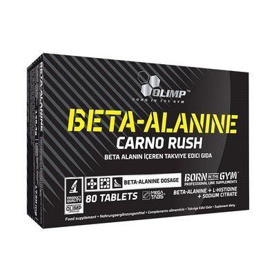 Olimp Beta Alanine Carno Rush 80 Tablet Histidine